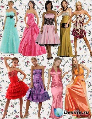Клипарт для фотошопа - Девушки в платьях