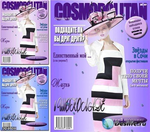 Женский костюм для фотомонтажа – Популярный журнал
