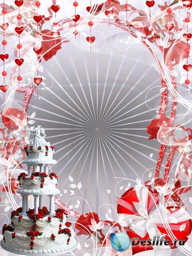 Свадебная рамка - Незабываемые моменты