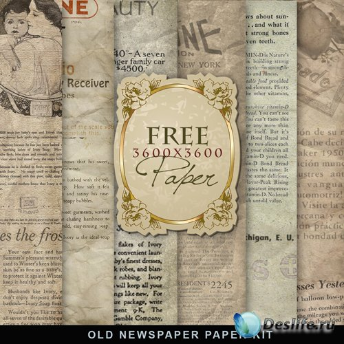 Текстуры - Старая Газета