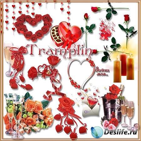 Клипарт к дню Святого Валентина – Все для влюбленных