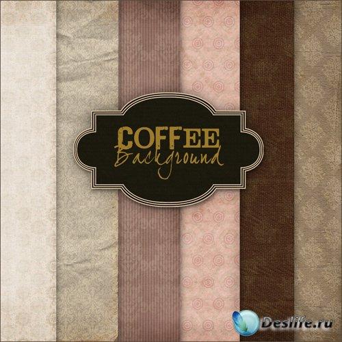 Текстуры - Кофейные Фоны