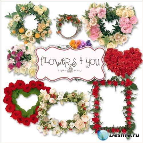 Скрап-набор - Вырезы для рамок - Цветы Для Тебя