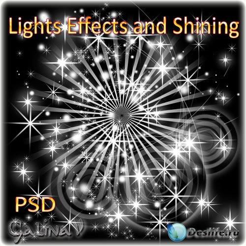PSD-исходник - Световые эффекты и сияние