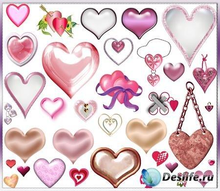 Клипарт к Дню Валентина - Розовые сердечки