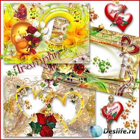 3 Рамочки с Сердечками для влюбленных