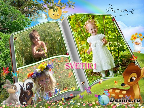 Детская рамка для фото - Летние приключения