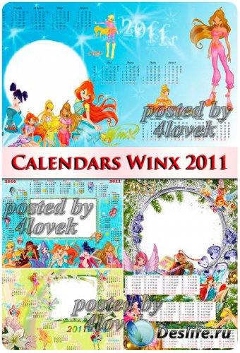 Календари 2011 - Winx