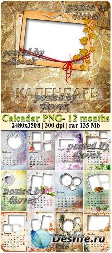 Перекидной Календарь - 12 Месяцев