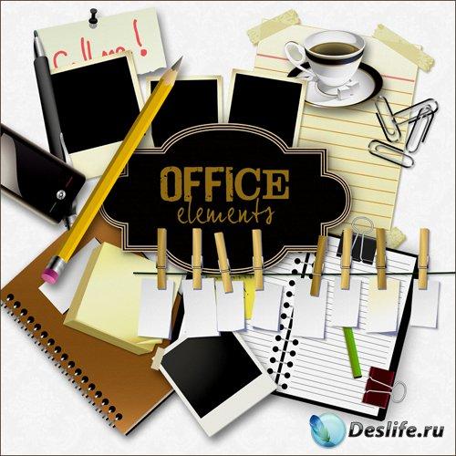 Скрап-набор - Офисные Предметы