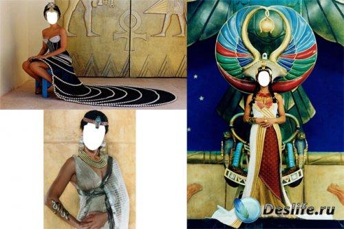 Костюмы для фотошопа - Клеопатра