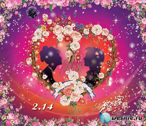 PSD Исходник - Страстная Любовь