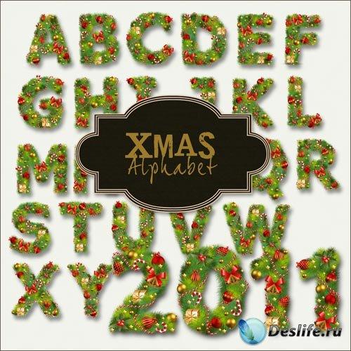 Скрап-набор - Новогодний алфавит 2011