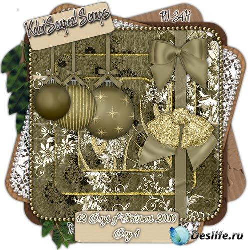 Скрап - 12 Рождественских Дней (1 день)