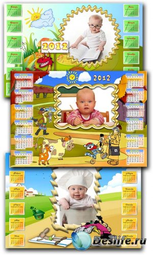 Детские календари - рамки на 2012 год / Children's calendars