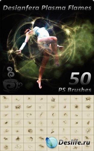 Кисти для фотошопа - Плазменное энергетическое пламя / Photoshop plasma fla ...