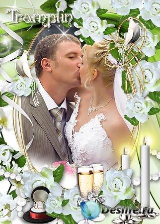 Свадебная рамка - Чтобы жизнь казалась Вам сказочной избушкой