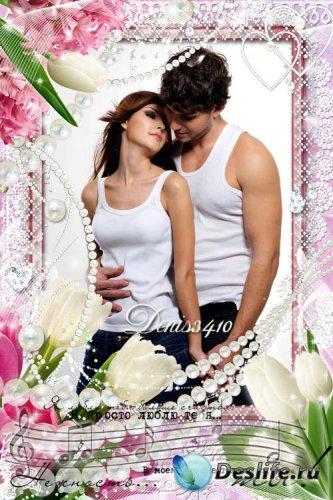 Романтическая рамочка - Мелодия любви