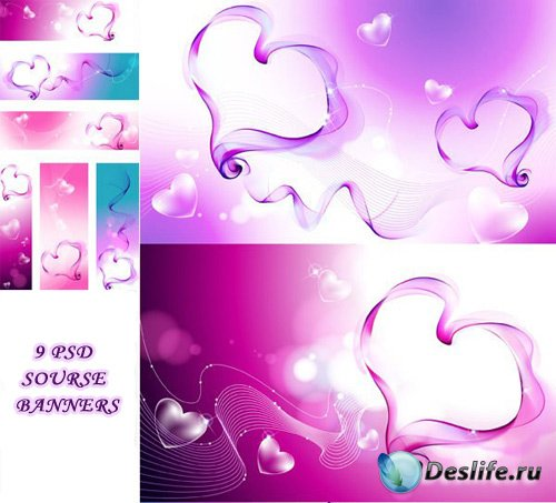 Многослойные PSD исходники для фотошопа – Романтические сердца