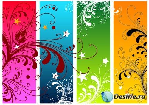 Кисти - Векторные Цветы