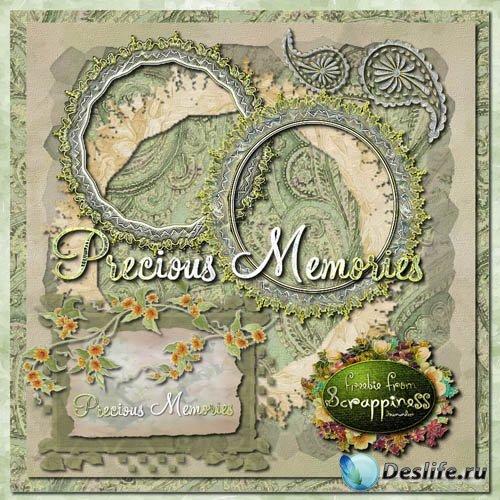 Скрап-набор - Драгоценные Воспоминания