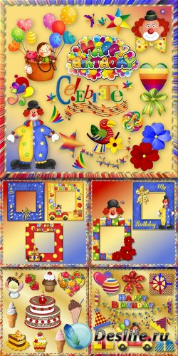 Скрап-набор - Коллекция Атрибутов для Дня Рождения