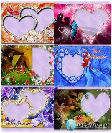 Шесть романтических фоторамок