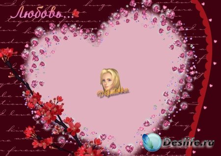 Рамка для фотошопа - Очарование любви