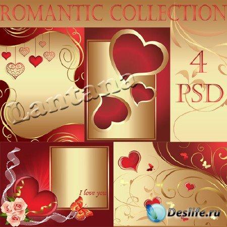 PSD исходники - Романтическая коллекция №5