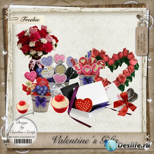 Скрап-набор - Подарки на День Святого Валентина