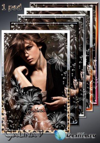 Гламурная рамка для фото - Воздушные лилии
