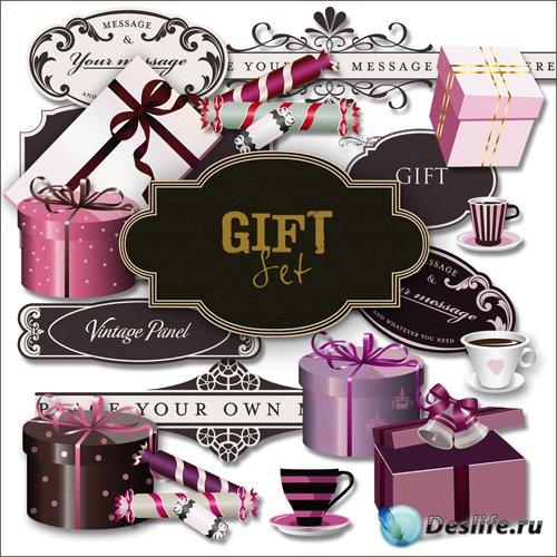 Скрап-набор - Подарочные Упаковки в Гламурном Стиле