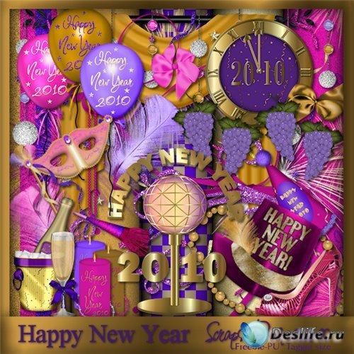 Скрап-набор - Счастливого Нового Года!