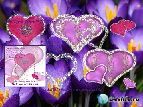 PSD исходник - Девичье сердце