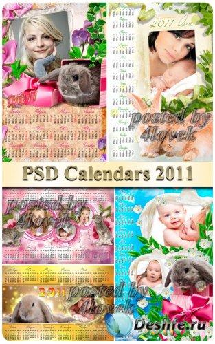 Календари для фотошопа 2011 год PSD