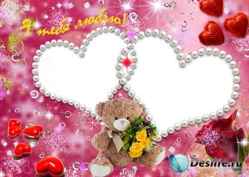 Романтическая рамка для Photoshop – Мишка с цветами