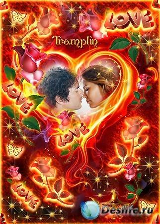 Рамка для влюбленных – Огонь Любви