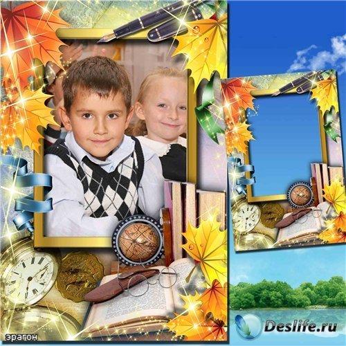 Школьная рамка для фотошопа – Школьная пора