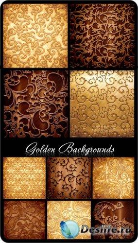 Золотые текстуры с узорами для фотошопа