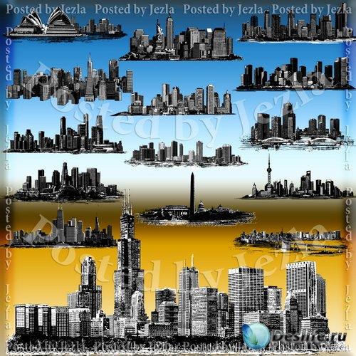 PNG Клипарт - Высотные здания, Небоскребы