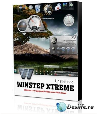 Winstep xtreme v 11. 6 (MLRUS)-Unattended Тихая установка