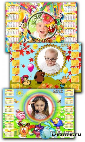 Детские календари - рамки на 2012 год