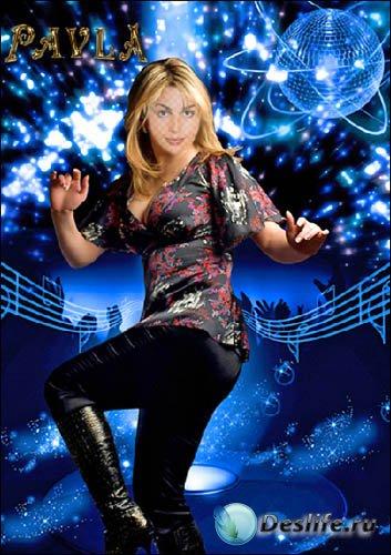 Костюм для Photoshop - Танцевальные ритмы
