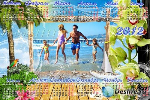Морской календарь на 2012 год для фотошоп