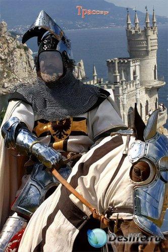 Костюм для фотошопа – Тевтонский рыцарь, XII век
