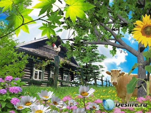 PSD исходник «Утро в деревне»