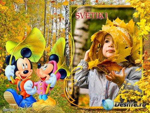 Детская рамка для фото - Осень с Микки
