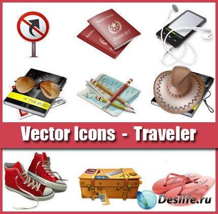 Векторные иконки - Путешествия