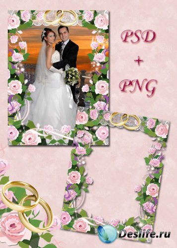 Рамки для свадебных фотографий – Блеск обручальных колец так ярко слепит