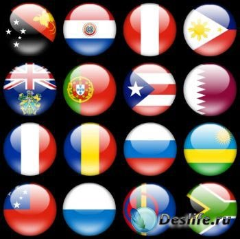 Иконки - флаги разных стран